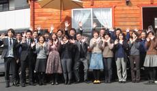 名古屋テレビ【メ~テレ】にてブルーボックスが紹介されます