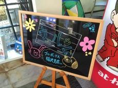 稲沢支店の子育て中のファミリーに嬉しいサービス