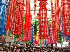EXILEのUSAさんらによるダンスパレードも!27日から開催の「一宮七夕まつり」情報