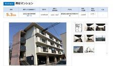 ぴかぴかリノベーション!!名古屋市緑区1LDKマンション♬
