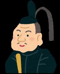 重要文化財に松明を持ち込む?岡崎市の奇祭「瀧山寺の鬼まつり」