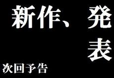 2月20日、稲沢市 ハレノヒキャラバン・2月22日一宮市いろどりマルシェ参戦しますっ!!