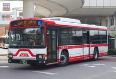 名鉄バスでGo!