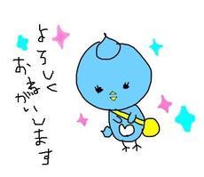 みんなでおいでませ!!9月8日(土)9月9日(日)は稲沢市最大級フリーマーケット INAフェス2018♡ まとめ