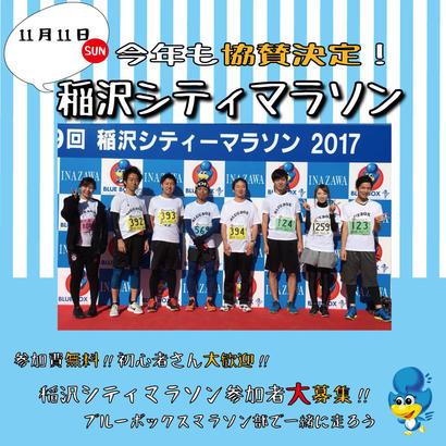 マラソン部.jpg