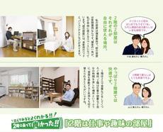ブルーボックス★1月号情報誌★好評配布中