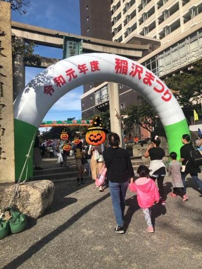 稲沢祭り1.jpg
