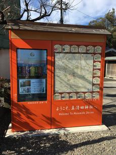 見どころいっぱい!一宮のパワースポット真清田神社で早朝散歩♪