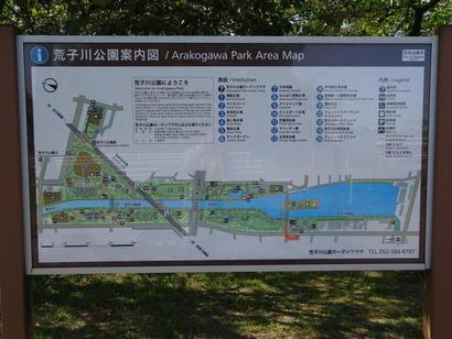 荒子川公園案内図.JPG