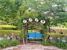 老若男女を問わない町民の憩いの場、知多郡東浦町の「於大公園」