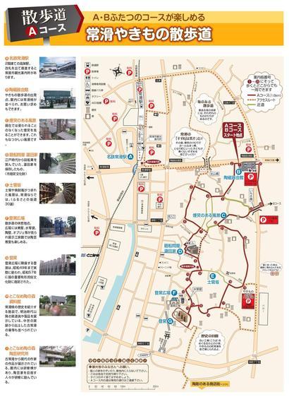 散歩_page-0001.jpg