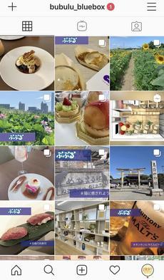 愛知県の情報をお届け♡インスタグラム「ぶぶる」!!
