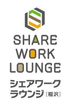 「シェアワークラウンジ稲沢」新プラン追加(^^)