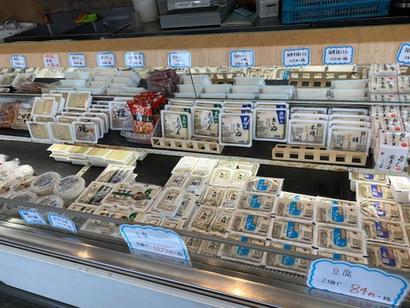 豆腐たち.jpg